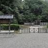 大和・今井の寺内町と建国伝承地の陵墓をめぐる『安寧天皇陵』
