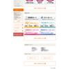 横浜市の株式会社アスマイルはヤミ金ではない正規のローン会社です。