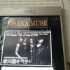 """摩天楼オペラ""""PANTHEON"""" at 大阪MUSE"""