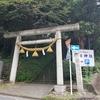 パワースポット巡り(854)(855)八幡神社(狭山市)、愛宕神社(狭山市・稲荷山公園内)