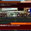 KOFクロニクル 「Episode of Fighters シェルミー編」③