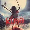 【ネタバレ映画感想】KUBO/クボ  二本の弦の秘密