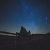 星や夜景、天体観測に合う曲おすすめベスト13選!