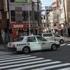 【食レポ】家系ラーメンの『横浜家』で一人ランチ