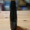 スパークリング日本酒・ドライ from Japan