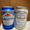 【ノンアル】海外のノンアルコールビールを飲んでみた!