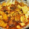 【激安】おから団子と豆腐のチリソースの作り方