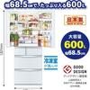 切れちゃう瞬冷凍で解凍いらず 三菱電機 日本製 コンパクト大容量冷蔵庫 MR-WX60F-W 600L