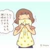 『ニオイ菌にやられたタオルを復活させる方法』