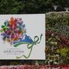 信州に花を見に行きまして