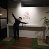 【セミナーレポート】リジョブ鈴木社長の話を聞きに行きました!