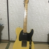 Telecaster model made in Japan