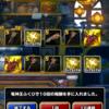 竜神王ふくびき 第62週