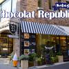 神戸にきたら食べてほしい!神戸スイーツの新たな名店ChocolatRepublic