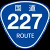 No.119 国道227号