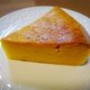 かぼちゃチーズケーキの簡単レシピ、ハロウィンにどうぞ。