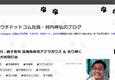 muragon用改造スキンCSS配布~ペットの足跡肉球デザイン~