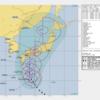 本州上陸⁉台風21号チェービー進路予想アメリカ海軍発表データ