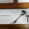 GoPro/Osmo Action対応ジンバルFeiyuTech Vimble2Aを購入して「ヌルヌル動く」動画を撮ってみる!