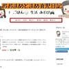 【はてなブログ】Minimalism グローバルメニュー(ヘッダーメニュー)の設置方法