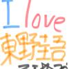 【最新版】2016年東野圭吾オススメ小説を5選してランキング付けをしてみた。