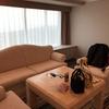 シェラトン・グランデ・オーシャンリゾート泊 広いお部屋へアップグレード