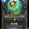【スパムブログ選手権】コボルトと秘宝の迷宮編