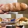 ヤマザキ 蜜漬けりんごのチーズクリームパン