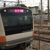 土休日限定の、定期列車「ホリデー快速おくたま・あきがわ」