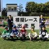 騎手課程第26期生 模擬レース 12月19日(土)中山競馬場 の結果