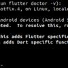 Flutterでアプリつくってみる
