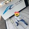 鉄道館☆幼稚園お弁当
