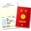 Global Entry を持っていたら、アメリカの入国審査を15分で通過できた話。アメリカ国籍と永住権 (グリーンカード) の日本人へグローバルエントリーの勧め。