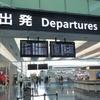 彼氏、海外に行っちゃった。。