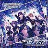 【ライブ感想】THE IDOLM@STER CINDERELLA GIRLS 7thLIVE TOUR Special 3chord♪ Glowing Rock! 2/15・2/16 @ 京セラドーム