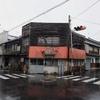 COFFEE HOUSE WATCHなど/高知県四万十市