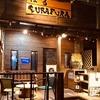 【オススメ5店】東松山・坂戸(埼玉)にあるカクテルが人気のお店
