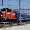 第730列車 「 冬晴れの武庫川で網干訓練を狙う 」