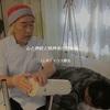 難症特化の気功整体・ジェネティクス療法をお探しなら、施術歴30年 東京・吉祥寺の手心整体へ