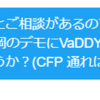 平成最後のPHPカンファレンス福岡でお話してきたよ(1年ぶり3回目)