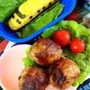 【キャラ弁】豚肉のまん丸チーズ巻き