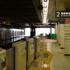 東急目黒線 日吉駅での停車位置変更のお話