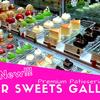 「アジアにある小さな街」にできためちゃくちゃおいしいケーキ屋さん Super Sweets Gallery 辻口博啓 × city'super