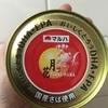 鯖缶あれこれ(1)