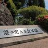 横浜デートにおすすめの港の見える丘公園!告白や服装はどうすべき?