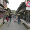 飛騨高山の古い街並み