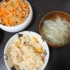 炊き込みご飯、切り干し、味噌汁