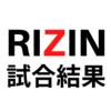 【RIZIN.30】試合結果と感想(昇侍・瀧澤謙太、最高!)