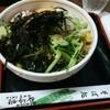 上永谷【やぶ忠】冷やしたぬきそば ¥750+大盛 ¥150