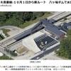吾妻線 新・川原湯温泉駅(6)
